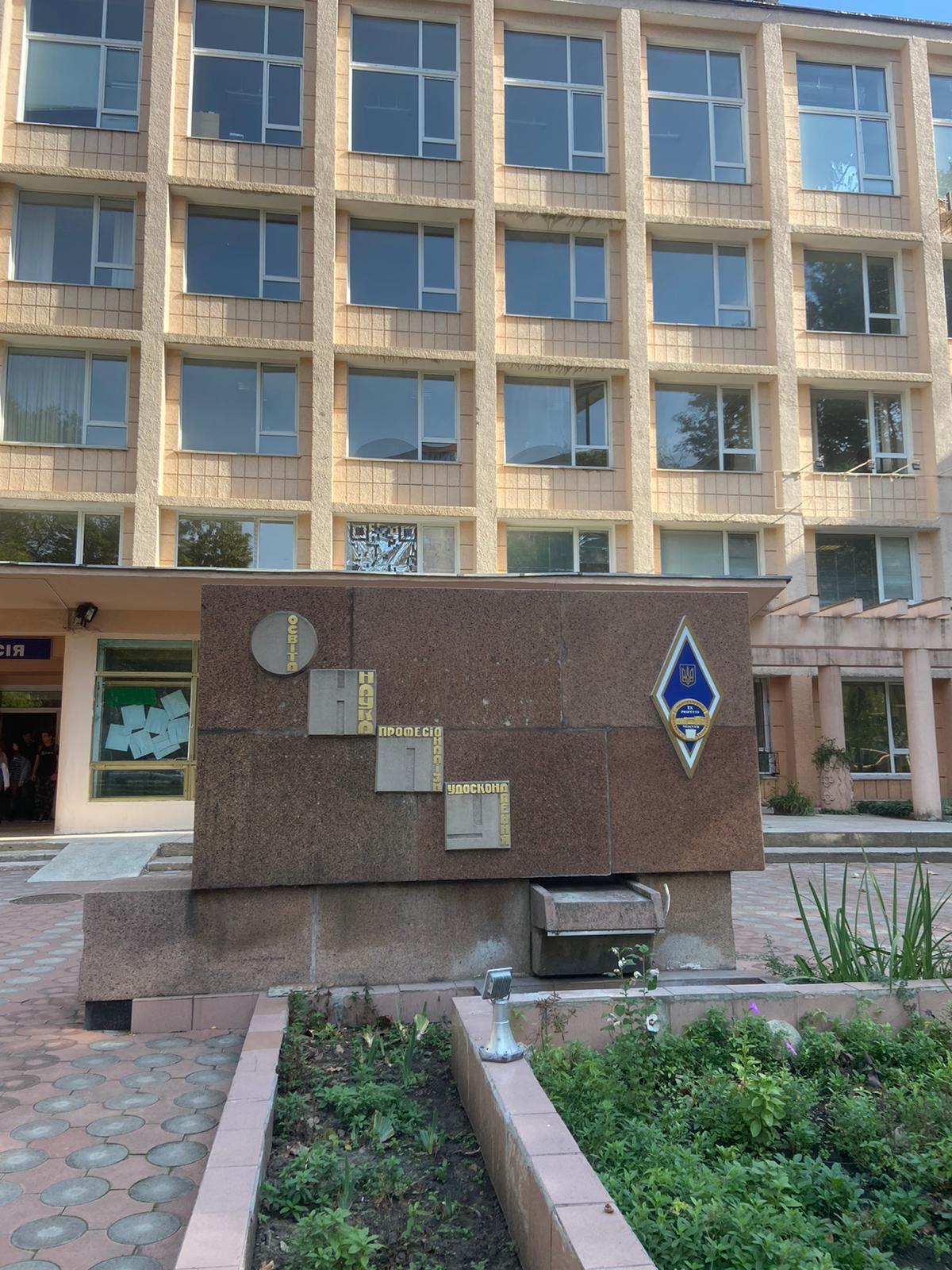 Lectoratul de limba română de la Universitatea Națională Politehnică din Odessa a împlinit un an