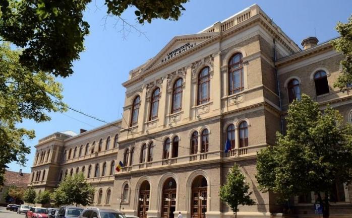 UBB, în top 500 mondial şi prima din România în educaţie şi cercetare economică