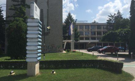Universitatea de Vest Timişoara a început înscrierea pentru aproximativ 1.000 de locuri din sesiunea de toamnă a admiterii