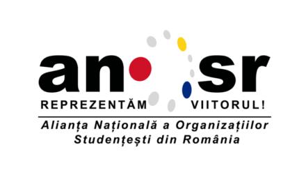 """ANOSR organizează conferința """"Învățământul superior din România, competitiv în noul Spațiu European al Educației"""""""
