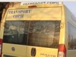 Tarif redus la transport pentru elevii din învăţământul preuniversitar, potrivit unui proiect adoptat de Senat