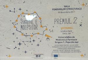 UMF Iași a fost premiată la Gala Fondurilor Structurale 2017