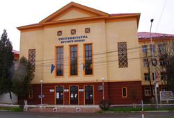 """Protest spontan la Universitatea """"Eftimie Murgu"""" din Reşiţa"""