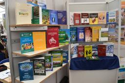 Târgul Gaudeamus Carte Şcolară va avea loc între 14 şi 24 septembrie, în Piaţa Universităţii