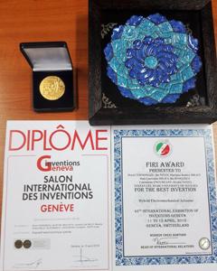 """Medalie de aur pentru Universitatea """"Ştefan cel Mare"""" Suceava la Salonul de Inventică de la Geneva"""