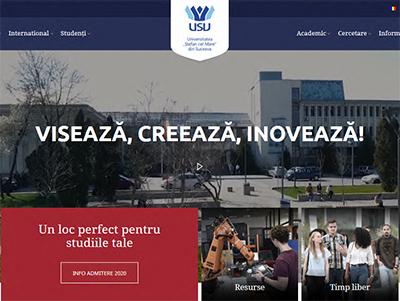 """Universitatea """"Ștefan cel Mare"""" din Suceava are un nou website"""